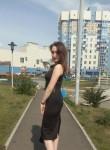 Anastasia - Красноярск