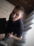 Дмитрий, 28 лет, Гдов