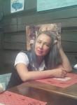 Ася, 45 лет, Иркутск