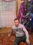 Aleksey, 39, Voronezh
