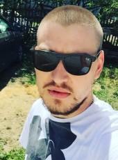 Max, 26, Россия, Саров
