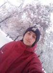 Andrey, 20  , Dniprodzerzhinsk