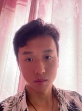 杨博皓, 19, China, Shangqiu