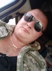 Aleksandr, 25, Ukraine, Mykolayiv