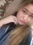Ксения, 20 лет, Новошахтинск