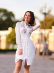 Ekaterina, 22, Kiev