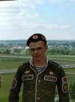 Petr, 23  , Lahoysk