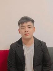 Trung, 22, Vietnam, Ho Chi Minh City
