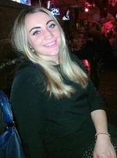 Елена, 31, Україна, Харків