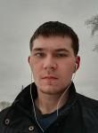 Sergey, 25, Novokuznetsk