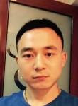 李毅, 36, Chengdu