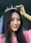 chenting, 26  , Daegu