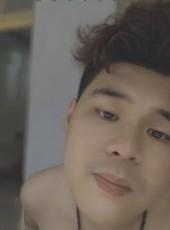 阿浩儿, 21, China, Zhongshan