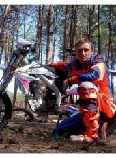 Rostislav, 36, Ukraine, Poltava