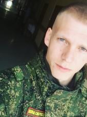 Mihal, 22, Russia, Mikhaylovka (Primorskiy)
