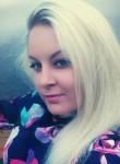 Оленька, 28 лет, Москва