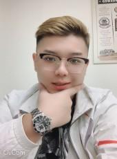 lin, 19, China, Hsinchu
