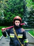 Андрей, 21 год, Суми