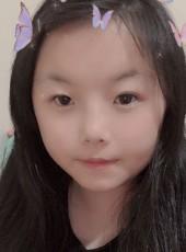 小雅18, 19, China, Tainan