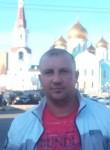 ANDREY, 37  , Zmeinogorsk