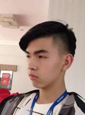 宫欣紫蕊, 18, China, Xi an