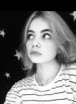 Lera , 19, Chusovoy