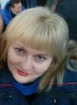 Natalya, 46, Saint Petersburg