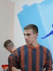 Sergey, 21, Russia, Unecha