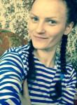 Raiska, 26, Starodub