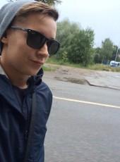 Дима, 20, Россия, Ивантеевка (Московская обл.)