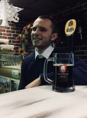 Andrey, 25, Russia, Vidnoye