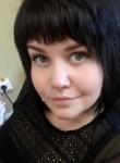 Elena, 32  , Bogorodsk