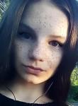 Katya, 19, Chernihiv