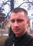 Николас, 25 лет, Chişinău