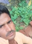 arjun, 18  , Bikaner