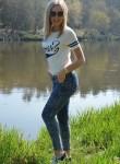Veronika, 30, Nizhniy Novgorod