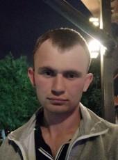 Ivan, 23, Russia, Vladivostok