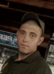 Denis, 22  , Talne