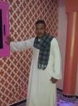 ناصر, 32  , Cairo