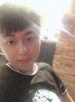 破坏自己, 23, Wenzhou