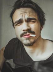 Mikhail, 23, Russia, Kirov (Kirov)