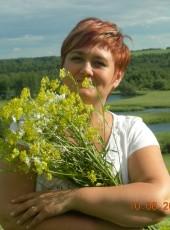 Irina, 51, Russia, Perm