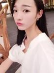 bake楚楚, 26  , Jiangguanchi