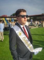 Denis, 20, Ukraine, Ternopil