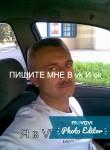 Фото девушки Бакаш Сергей из города Макіївка возраст 49 года. Девушка Бакаш Сергей Макіївкафото