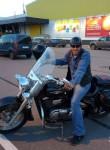 Евгений, 44 года, Ростов-на-Дону