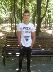 Master, 22, Ukraine, Kiev