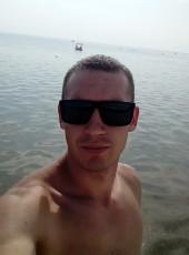 Andrey, 25, Ukraine, Kamenskoe