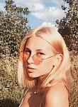 Alina, 25, Minsk