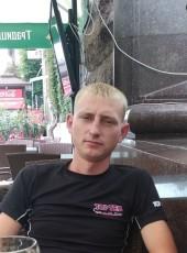 Oleksandr, 26, Ukraine, Poltava